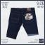 """กางเกงยีนส์ ขาสั้น ผ้ายืด Size 38""""-50"""" BIG SIZE #G-2 (สีบลูยีนส์) thumbnail 2"""
