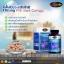 Auswelllife Glucosamine 1,500 mg 60 Tablets กลูโคซามีน ดูแลเอ็น กระดูกอ่อน และข้อ thumbnail 1