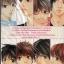 Love go go : Yamamoto Kotetsuko thumbnail 2