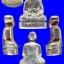 รูปเหมือนปั๊ม รุ่นแรก หลวงปู่ทิม วัดพระขาว ปี 2538 เนื้อเงิน thumbnail 1