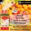 Wealthy Heath Bio-Maxi C 1000mg. ดีที่สุด วิตามินซีที่ทานแล้วขาวโดยไม่ต้องทานกลูต้า (แบ่งขาย60 เม็ด) thumbnail 7