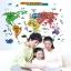 """สติ๊กเกอร์ติดผนังตกแต่งบ้าน """"แผนที่ Map of the World"""" ความสูง 60 cm กว้าง 92 cm thumbnail 1"""