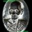 เหรียญหล่อโบราณ เนื้อนวะโลหะเต็มสูตร หลวงปู่คำพันธ์ โฆสปัญโญ วัดธาตุมหาชัย รุ่นปฐวีธาตุ ปี2545 thumbnail 4