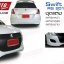 Swift RS 2012 thumbnail 2