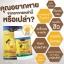 Auswelllife Royal Jelly 2180 mg. ออสเวลไลฟ์ โรยัล เจลลี่ นมผึ้งจากออสเตรเลีย บรรจุ 365 เม็ด thumbnail 7