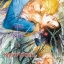 The Sons of Snow White : Inukai Nono thumbnail 1