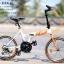จักรยานพับได้ K-POP thumbnail 2