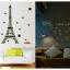 """สติ๊กเกอร์ติดผนังเรืองแสง """"Love in Paris"""" ความสูง 140 cm กว้าง 175 cm thumbnail 1"""