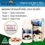 Organic Acai อาซาอิ - อาหารเสริมควบคุมน้ำหนักและผิวสวย จากธรรมชาติ Acai Berry อาซาอิ เบอร์รี่ ขนาด 90 เม็ด จากออสเตรเลีย thumbnail 2