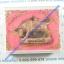 วัวธนู รุ่นแรก เนื้อทองชนวนสด ญาท่านโทน วัดบ้านพับ thumbnail 4