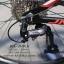 จักรยาน JAVA One2 27 sp thumbnail 10