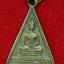 เหรียญพระพุทธ วัดอนงคารามวรวิหาร เขตคลองสาน กทม. ปี 2497 สามเหลี่ยม thumbnail 1