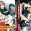 Fuson na Hana o Aisureba / TAKARAI Saki - D748 thumbnail 1