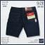 """38""""-50"""" กางเกงยีนส์ขาสั้น สีมิทไนท์ ริมแดง ผ้าไม่ยืด รหัส 989 thumbnail 4"""