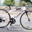 จักรยานไฮบริด Cannello Grove Rider thumbnail 4