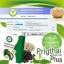 ( 3 กล่อง) Prigthai Plus สมุนไพรพริกไทยดำ พลัส ควบคุมน้ำหนัก เร่งการเผาผลาญ จากพริกไทยดำ ขนาด 10 เม็ด thumbnail 12