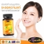 Auswelllife Vitamin C MAX 1200 mg. ขนาด 60 เม้ด ออสเวลล์ไลฟ์ วิตามินซีโดสสูงสุด สูตรพรีเมี่ยมจากออสเตรเลีย thumbnail 1