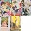 ถึงจะดื้อแต่ฉันก็รักนายซะแล้ว 5 เล่มจบ : Isuki Kaname thumbnail 2