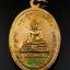 เหรียญหลวงพ่อพระครูซำ วัดตลาดใหม่ จ.อ่างทอง เนื้อทองแดงกะหลั่ยทอง thumbnail 2