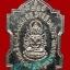เหรียญพระโพธิสัตว์กวนอิมพันมือ วัดถาวรวราราม(วัดญวน ) จ.กาญจนบุรี ปี2525 thumbnail 1
