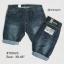 """กางเกงยีนส์ ขาสั้น ผู้ชายอ้วน Size 38""""- 46"""" #1004/3 thumbnail 1"""