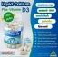 Healthway Liquid Calcium plus Vitamin D3 ลิควิดแคลเซียม สูตรดูดซึมทันที แคลเซียมเพิ่มความสูง บำรุงกระดูก ขนาด 60 เม็ด จากออสเตรเลีย มีอย. thumbnail 4