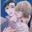 ความลับของปีศาจนักเขียน : Ritsu Natsumizu thumbnail 1