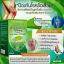 ausway GoutRelief celery 50,000 mg. ขนาด 60 เม้ด จากออสเตรเลีย ช่วย บรรเทาอาการ ปวดข้อ และปวดเข่า รักษาโรคเก๊าต์ อาการปวดตามปลายประสาท thumbnail 2