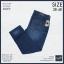 """40-48"""" กางเกงยีนส์ ขายาว BIGSIZE ทรงกระบอกเล็ก #6059 thumbnail 1"""