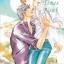Three Times Blink : Nagira Yuu thumbnail 1