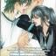 หุบเขาแห่งรัก 3 - Yuki ShiMiZu thumbnail 2