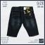 """กางเกงยีนส์ ผู้ชายอ้วน ผ้ายืด Size 38-46"""" BIG SIZE #409 thumbnail 2"""