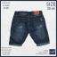 """กางเกงยีนส์ขาสั้น ผู้ชายอ้วน Size 30""""-46"""" #100 thumbnail 2"""