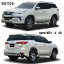 All New Fortuner FL By FreeForm thumbnail 18