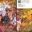 คว้ากลีบซากุระSakura-Gari 3 เล่มจบ : WATASE Yuu thumbnail 3