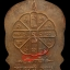 เหรียญอภิมหาทรัพย์ นั่งพาน หลวงปู่คำพันธ์ โฆสปัญโญ วัดธาตุมหาชัย จ.นครพนม ปี2537 thumbnail 2