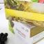 ( 2 กล่องเล็ 60 เม็ด) Grape Seed Extract 60,000 mg สารสกัดจากเมล็ดองุ่นเข้มข้นที่สุด บำรุงผิวให้ขาวกระจ่างใส ลดเส้นเลือดขอด จากออสเตรเลีย thumbnail 11