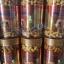 Ausway Royal Jelly 1500mg นมผึ้งออสเวย์ ขนาด 365 เม็ด thumbnail 6
