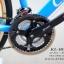 จักรยานไฮบริด Cannello Grove Rider thumbnail 9
