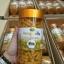 Nature king royal jelly 1000 mg นมผึ้งเนเจอร์คิงส์ บรรจุ 365 เม็ด thumbnail 8