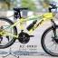 จักรยานเสือภูเขา Comp Stone 24 นิ้ว thumbnail 2