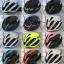 หมวกปั่นจักรยาน Sky KASK สำเนา thumbnail 2