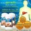 Healthway Liver Tonic 35,000mg. Milk Thistle อาหารเสริมล้างตับ ขับสารพิษในตับ บำรุงและฟื้นฟูตับ ขนาด 100 แค็บซูล จากออสเตรเลีย thumbnail 10