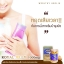 นมผึ้ง wealthy health 1,000 mg. 6% (รุ่นพี่โดมทาน) ผิวสวย หน้าใสและสุขภาพดี 365 เม็ด จากออสเตรเลีย มีอย.ไทย thumbnail 11