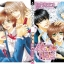 Catnip / KAMON Saeko - R-181 thumbnail 1