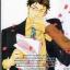 เก็บรักไว้ในใจ: SAGAMI Waka thumbnail 2