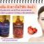 เซตทดลอง Skin Safe Lycopene 50 Mg มะเขือเทศสกัดเย็น ผิวกระจ่างใส ไร้สิว+skin safe Hyaluronic Acid Plus Resveratrol 400 MG ผิวจะเต่งตึง และผิวใสผิวหน้าดูอ่อนเยาว์ เรียบเนียน ริ้วรอยลดลง thumbnail 10