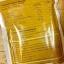 แอล-กลูต้า ชนิดผงชงดื่ม แพ็กเก็ตใหม่ ใหญ่กว่าเดิม เห็นผลดีกว่าเดิม !!เพิ่มเกรฟซีด วิตามินซีและ ซิงค์ แต่ไม่เพิ่มราคา บรรจุ 400กรัม thumbnail 9