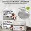 Elizavecca Milky Piggy Carbonated Bubble Clay Mask มาร์คหมู ฟูฟ่อง ขนาด 100 g. มาส์คหมูฟองฟู่ ที่ติดอันดับ 1 ใน 3 เกาหลี thumbnail 2
