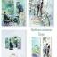 Belated love กว่าจะรู้ 2 เล่มจบ + เล่มพิเศษ : หลันหลิน thumbnail 1